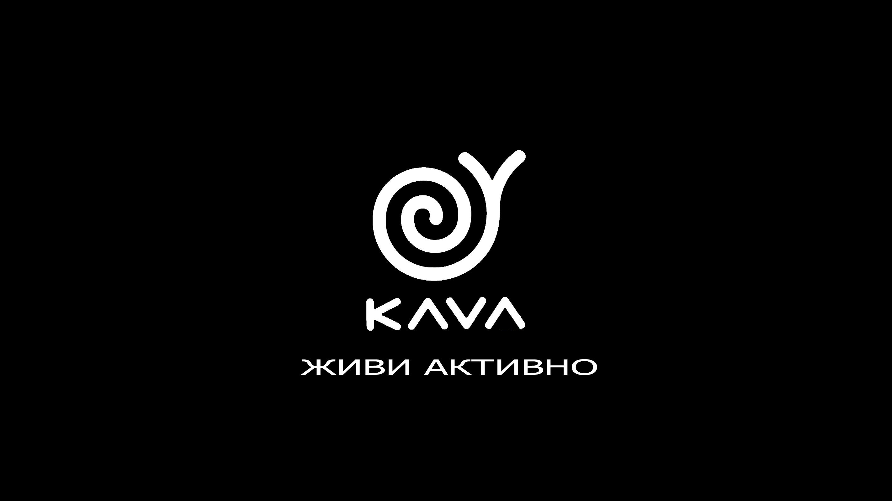 KAVA Дніпро - промо відео №2 активного відпочинку та екстриму від КАВА